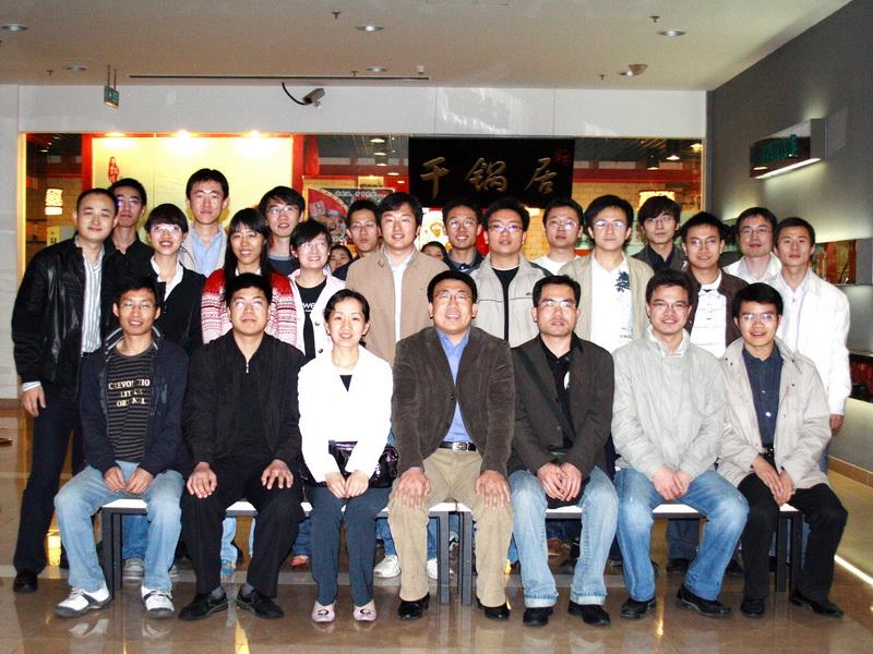2008.4IRen_
