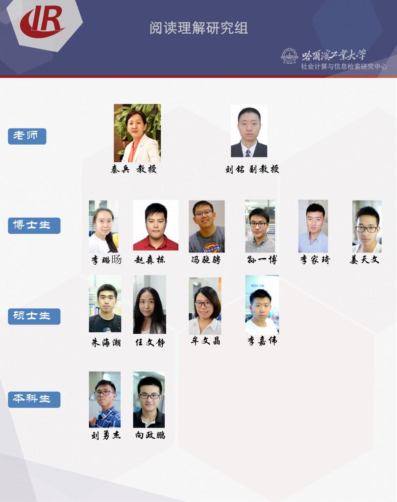 RC组成员