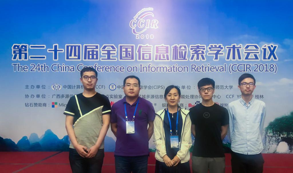 WeChat Image_20181009185709