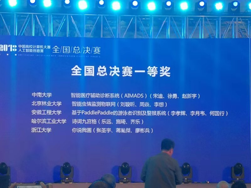 WeChat Image_20181028093021