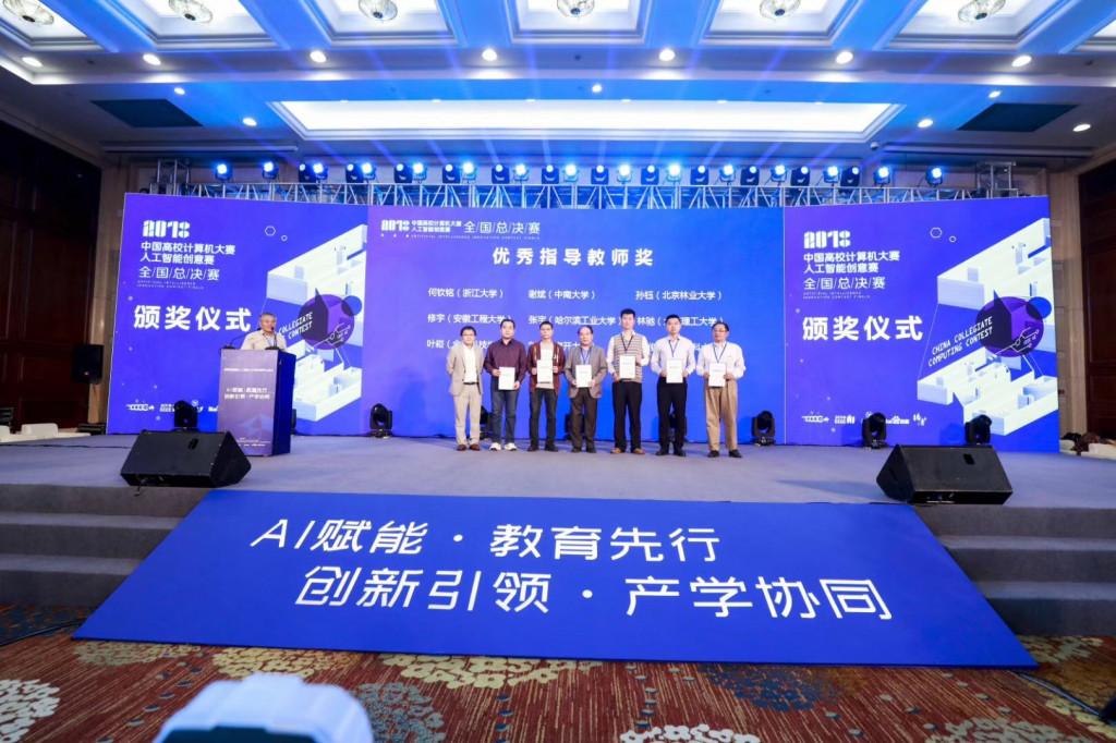 WeChat Image_20181028094927